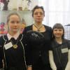 Областной экологический конкурс имени А.Н. Белкина «Твои первые открытия»