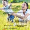Сайт для родителей особых детей «Понимаем. Принимаем. Помогаем»