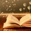 Внимание! Городской конкурс детского и юношеского творчества «Моя любимая книга»