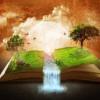 Программа мероприятий отдела художественной литературы Центральной детской библиотеки им. А. М. Горького  на 2016—2017учебный год
