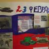 Конкурс газет, посвященный Дню защитника Отечества