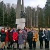 VII муниципальная с региональным участием научно-исследовательская конференция юных исследователей «Литвиновские чтения»