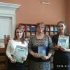 Награждение эколого-биологических конкурсов