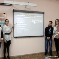 Всероссийский день правовой помощи несовершеннолетним
