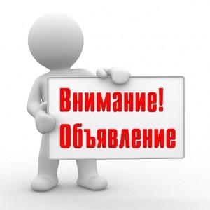 20140219185157616_1
