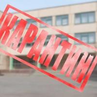 Внимание! О продлении карантинных мероприятий с 9 по 14 февраля