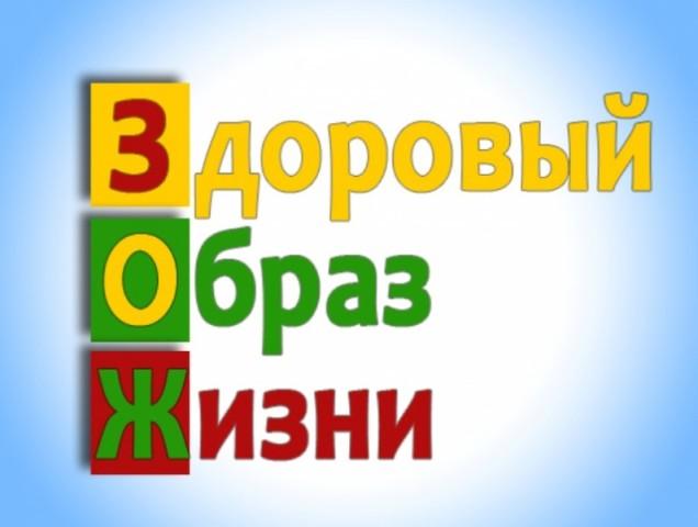 p188_zdoroviy