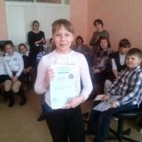 IX  Областной экологический конкурс имени А.Н. Белкина «Твои первые открытия»