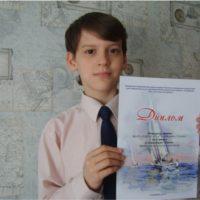 Завершился литературный Фестиваль-конкурс «Как слово наше отзовётся»