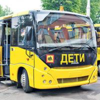 Информация об обеспечении требований безопасности при организованной перевозке групп детей
