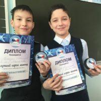 Лучшие игроки матча в школе Макарова
