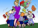 Хорошей школы не может быть без хорошего учителя
