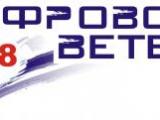Конкурс «Цифровой ветер Челябинска»