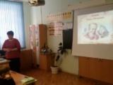 Знакомство учеников 3-х и 4-х классов с творчеством уральского сказочника П.П. Бажова